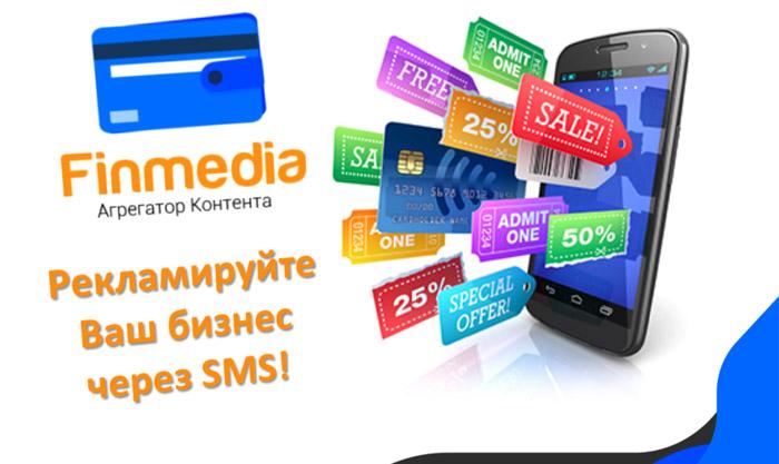 Мобильный анонс